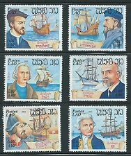 Laos  -  Explorers and their Ships on MNH Stamps........B 6N21-79