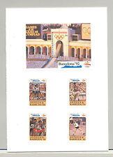 Antigua #1329-1333 Olympics 4v & 1v S/S Imperf Proofs in Folder