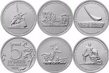 Russia 2015 Set 5 coins 5 Rubles Feats in the Crimean Peninsula UNC
