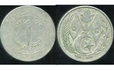 5ALGERIE  ALGERIA  1 dinar 1964     ( etat )