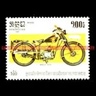 ARDIE 1939 - KAMPUCHEA Cambodge Timbre Poste Colelction Moto Stempel Stamp NEUF