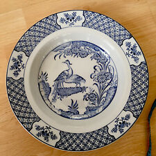 More details for art deco wood and sons yuan soup bowl 9 in. adriatic pheasant blue white design