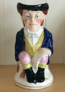 ANTIQUE VICTORIAN RARE LARGE TOBY JUG LATE 19TH CENTURY STAFFORDSHIRE.