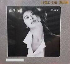 SALLY YEH - 葉蒨文 FACE TO FACE 面對面  ( LPCD45II )