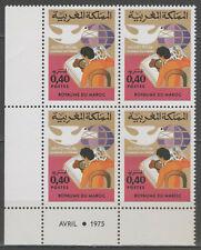 """MAROC:  n°730 ** en bloc de 4 coin daté, """"journée du timbre"""""""