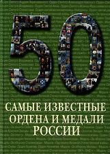 Catalog of  Most Famous Orders and Medals of  Russia.Brand New