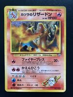 Pokemon - Blaine's Charizard Gym Challenge 006 Japanese