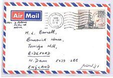 BQ114 1980 Saudi Arabia Abha Devon Great Britain Airmail Cover {samwells} PTS