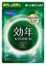 """FANCL Supplements focusing on male hormones """"KOUNEN"""" JAPAN Import"""