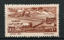 Egitto 1961 SG # 667 misr Banca, talart Harb MNH # 19844