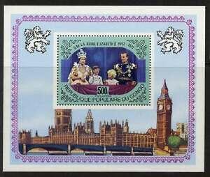 Congo PR C239 MNH Queen Elizabeth Silver Jubilee, Parliament