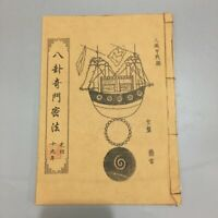 Chinese old Thread-bound books Books on Bagua Orientation books
