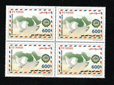 2012- Tunisia- Tunisie-Block of 4 stamps- Joint Issue-Arab Post Day- Dove- MNH**