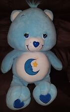 "BEDTIME BEAR 24"" CARE BEAR  PLUSH TOY"