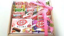 NESTLE JAPAN KITKAT MINI 24PCS pcs RANDOM ASSORT GIFT SET  FREE S/H SAKE GRAPE