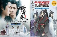 The Untamed 陈情令 / Mo Dao Zu Shi 魔道祖师 (TV Series + Anime Series) ~ All Region ~