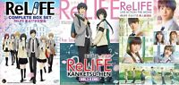 ReLIFE (Chapter 1 - 13 (End) + 4 OVA + Live Movie) ~ All Region ~ Brand New Seal