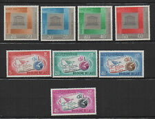 1966 Royaume du Laos 8 timbres neufs /T650