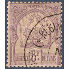 TUNISIE N°21 TIMBRE POSTE ARMOIRIES FOND POINTILLÉS, OBLITÉRÉ 1888-1893
