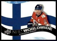 2020-21 UD Series 1 NHL Worldwide #WW-27 Aleksander Barkov - Florida Panthers