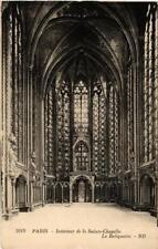 CPA PARIS (1e) Interieur de la Sainte-Chapelle. Le Reliquaire (562360)