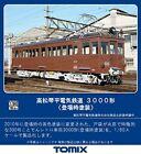 TOMIX HO gauge Takamatsu Kotohira Electric Railway 3000 type HO-611