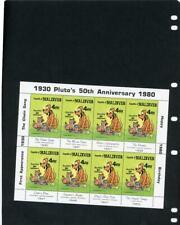 Maldive Islands 1982 Disney Scott# 950 Sheet Mint Nh