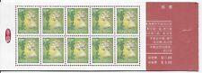 L2808 CHINA Hong Kong BOOKLET  $19