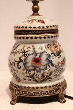 Unique Round Porcelain Jar with Brass Accent Table lamp 19""