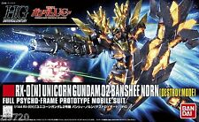BANDAI HGUC No.175 1/144 Unicorn Gundam 02 Banshee Norn Destroy mode scale model