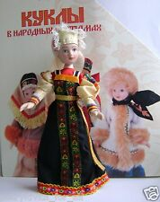 Porcelain doll handmade in Russian national costume - Tver Province № 50