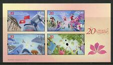 Hong Kong 2017 MNH Establishment HKSAR 20th Anniv 4v M/S Flags Cycling Stamps