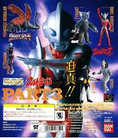 Bandai Ultraman mini Figures All 6set Gashapon mascot toys Complete set