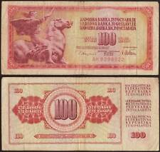 YUGOSLAVIA/JUGOSLAVIA 100 DINARA 12/8/1978