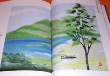 Torn Paper Art CHIGIRI-E by Japanese Paper WASHI (3) book Japan #0806