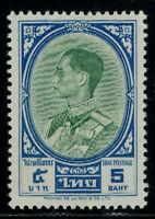 1961 Thailand King Bhumibol Definitive Issue 5 Baht Mint Sc#359