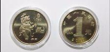 China 2010 year New Year of Tiger Souvenir Coin zodiac