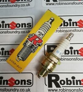 New NGK Spark Plug BPR5HS (6222)  - Buy multiple quantities for discount