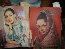 INDIA RARE - MAGAZINES IN URDU BISWIN SADI - 4 IN 1 LOT