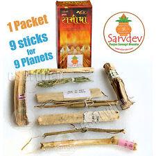 Navgrah Shanti Samidha Stick for Havan to PACIFY all 9 Planets | Vastu Poojan