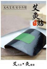 Zhong Hua Jiu Patch-Moxa Elite Herbal Moxa Plaster Paste Moxibustion Heat Patch
