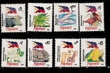 Philippines 1995 National Symbols Flag, Flowers complete set of 8 values mint NH