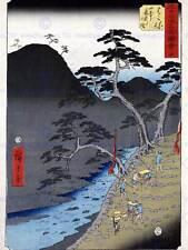 UTAGAWA HIROSHIGE JAPANESE POSTER HAKONE OLD ART PAINTING PRINT 2702OM