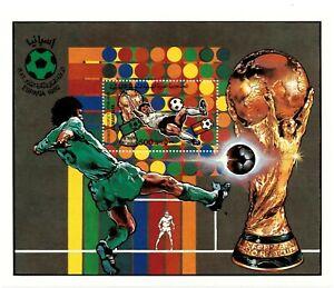 SPECIAL LOT Libya - SC# 1021 - World Cup Spain - Lot of 48 Souvenir Sheets - MNH
