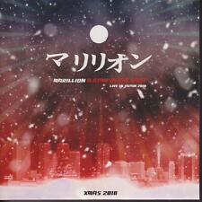 MARILLION (cardsleeve) A star in the East Live in Japan 2018 XMas 2018 DVD Promo