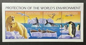 COMOROS WILD ANIMALS STAMPS SHEET 1999 MNH PROTECTION OF THE WORLD'S ENVIRONMENT