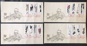 China 1980 T44 Selected Paintings Of Qi Baishi Set 16 FDC Fine