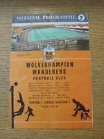 25/01/1958 Wolverhampton Wanderers v Portsmouth [FA Cup] (Folded, Writing On Fro