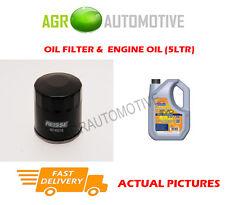 DIESEL OIL FILTER + LL 5W30 ENGINE OIL FOR NISSAN JUKE 1.5 110 BHP 2010-