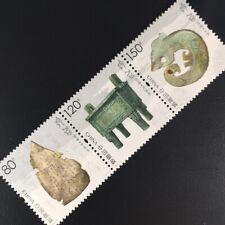 VR China 2016 Michel Nr. 4807-09 Funde aus den Ruinen der Yin Dynastie Kunst